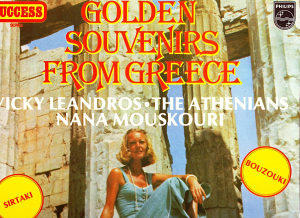 GOLDEN SOUVENIRS FROM GREECE 1&2 lp
