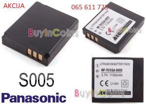 Baterija np 70 cgs -s 005