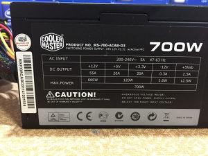 Napajanje 700W Cooler Master