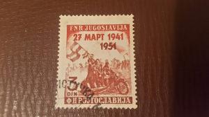 Markica FNR Jugoslavija iz 1951 god
