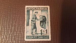 Markica starija Jugoslavija poštar