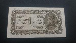Jugoslavija 1 dinar 1944 partizan aUNC
