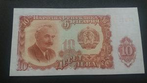 Bugarska 10 leva 1951 UNC