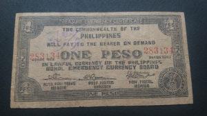 filipini 1 peso 1943