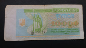 ukraina 10 000 karbovantsiv 1993