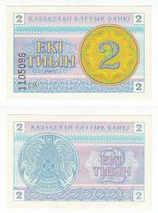 kazahstan 2 tijna 1993