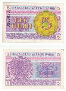 kazahstan 5 tijna 1993