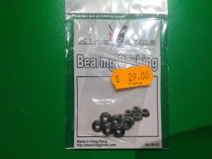 Airsoft Bearing Bushing LEZAJ 6mm King Arms