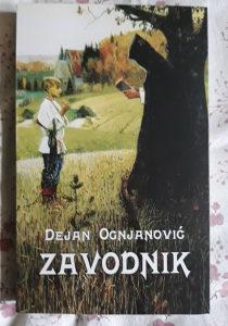 Dejan Ognjanović - Zavodnik, samizdat, prvo izdanje