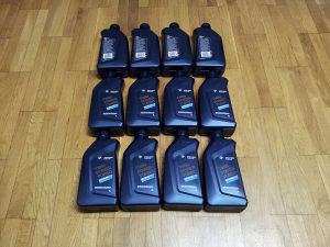 ULJE BMW TWIN POWER TURBO 5W30 LL-04