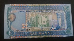 turkmenistan 5 manat 1993 UNC