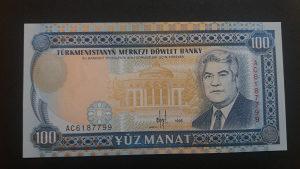 turkmenistan 100 manat 1995 UNC