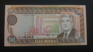 turkmenistan 50 manat 1995 UNC