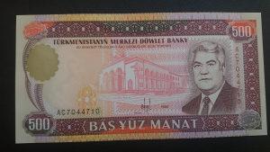 turkmenistan 500 manat 1995 UNC