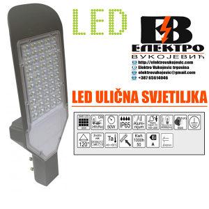 Ulična rasvjeta LED svjetiljka 80W 6500K