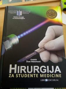 Hirurgija za studente medicine, Zivan Maksimovic