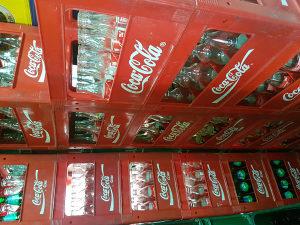 Coca cola ambalaza gajbe