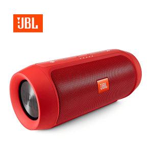 JBL Charge 2 Plus Bluetooth zvučnik
