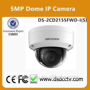 Hikvision DS-2CD2155FWD-I