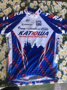 Biciklistički dres