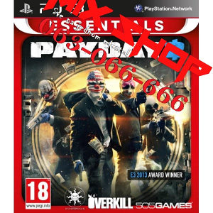 ORIGINAL IGRA PAYDAY 2 ESSENTIALS Playstation 3 PS3