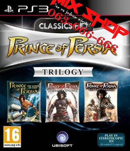 PRINC OF PERSIA CLASSIC HD za Playstation 3 PS3