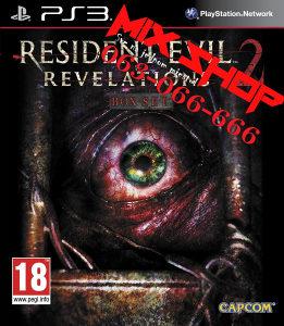 RESIDENT EVIL 2 REVELATIONS BOX za Playstation 3 PS3