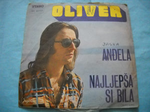 Stara singl ploča Oliver Dragojević