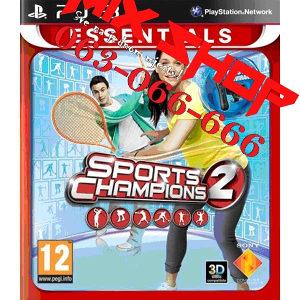 SPORTS CHAMPIONS 2 ESSENTIALS za Playstation 3 PS3