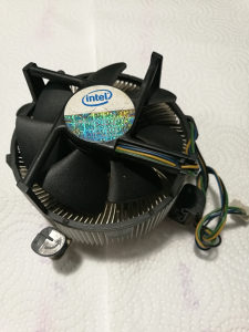 Intel cooler za desktop