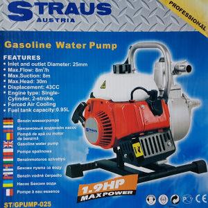 Pumpa za vodu...pumpa benzin