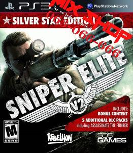 SNIPER ELITE V2 SILVER STAR E. za Playstation 3 PS3