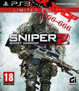 SNIPER GHOST WARRIOR LIMITED EDITION Playstation 3 PS3
