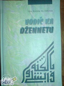 VODIČ ka DŽENNETU - Ibn Kajjim EL-DŽEVZI