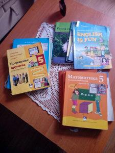 Knjige za 5 razred (osnovna škola)