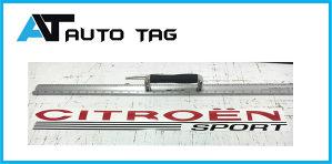 Stikeri i auto naljepnice/naljepnica CITROEN SPORT