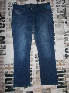 Pantalone Okay Velicina XL / XXL