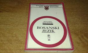 Senahid Halilović - Bosanski jezik
