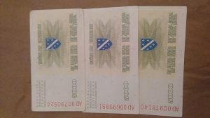 Novčani bon 5000 dinara