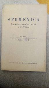 Spomenica šeriatske sudačke škole u Sarajevi 1887-1937