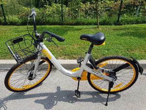 Biciklo NOVO