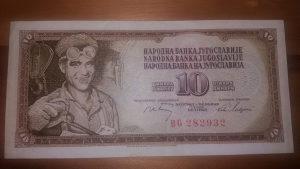 Jugoslavija 10 dinara 1968 barok serijski broj