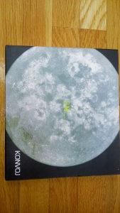 CD Konvoj-Pun mjesec orginal