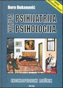 """Đukanović, Boro - """"Kultura, psihijatrija, psihologija"""""""