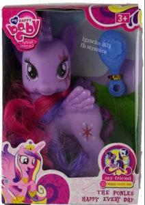 Moj mali poni My little pony NOVO