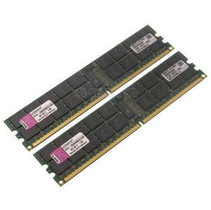 RAM SERVER 5300P   300 plocica na stanju