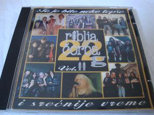 CD Riblja Čorba