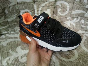 Nike 270 patika djecija 30-35velicine