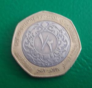 Jordan 1/2 dinar 2009.