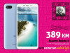 Xiaomi Redmi 6  4GB+64GB  Dual 12+5 mpx  Dual SIM